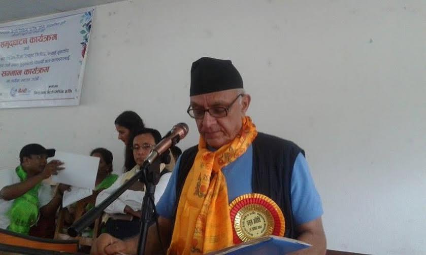dr prakashchandra lohani