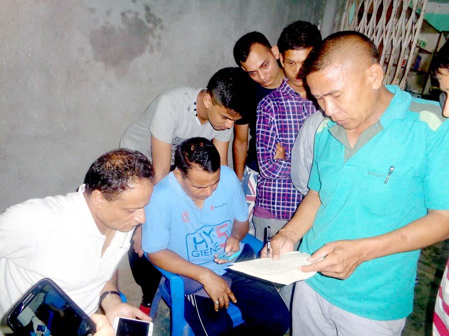 bhairavi pertrol pump
