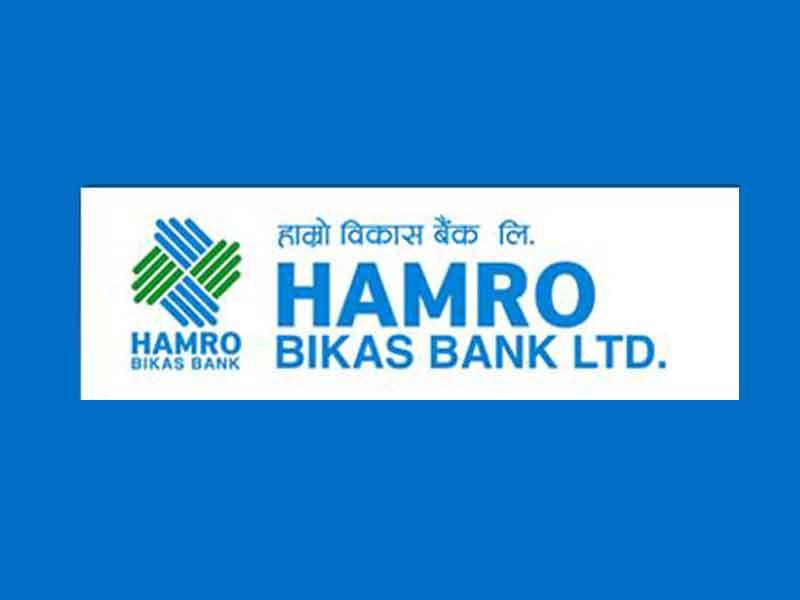 Logo of Hamro Bikas Bank