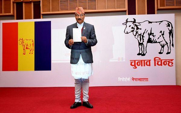 Kamal Thapa RPP