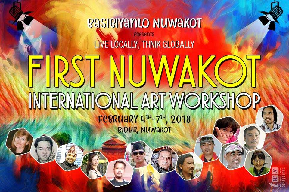 First Nuwakot Intl Workshop 2074 TWS