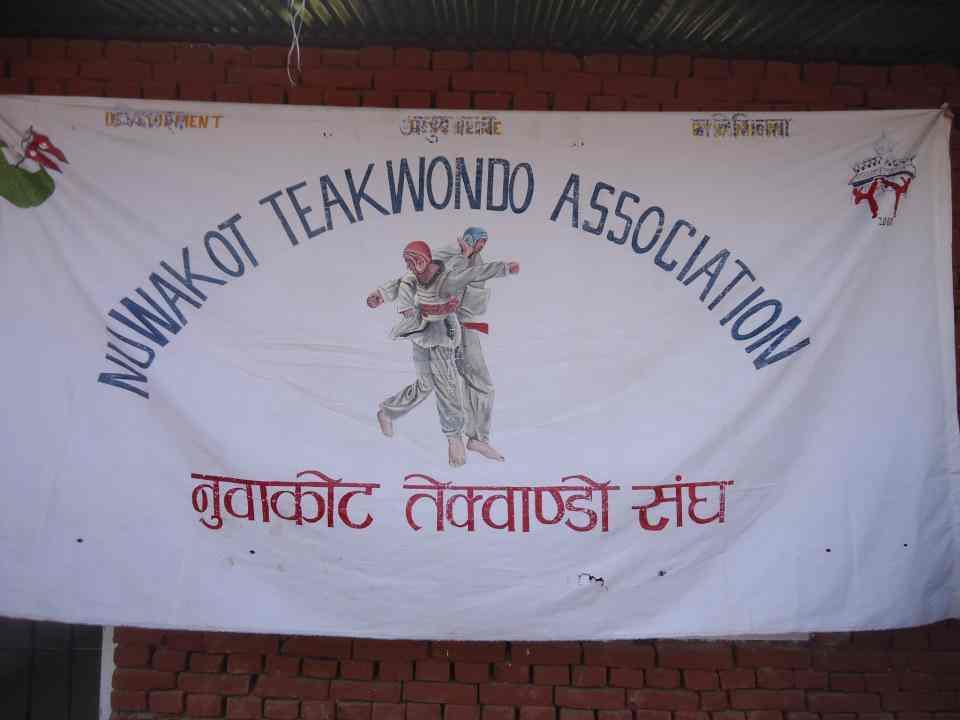 Nuwakot Taekwondo