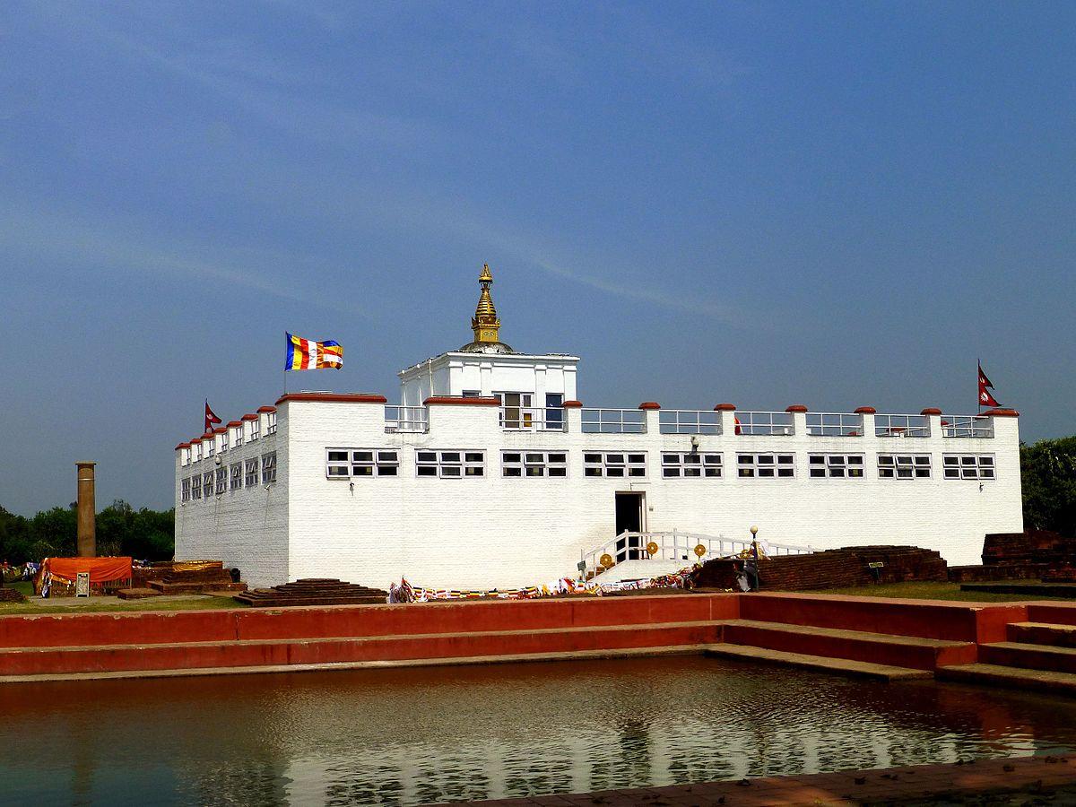 Lumbini Mayadevi Temple