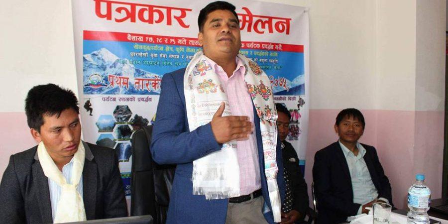first tarkeshwor mahotsav 2075 nuwakot
