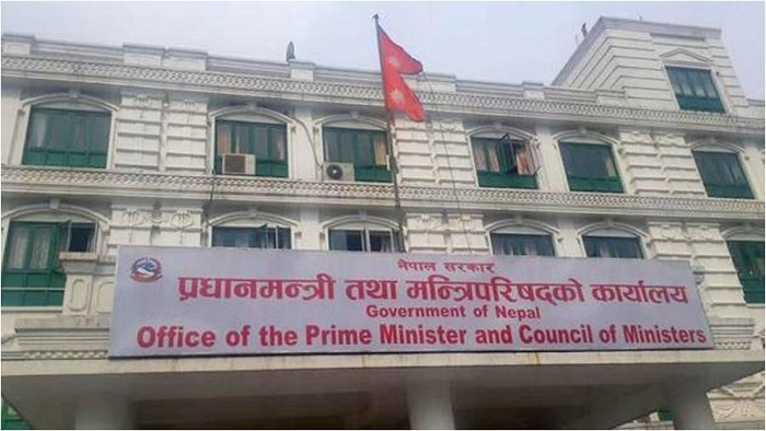 Nepal PM Office