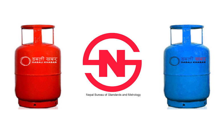 Nepal LPG Gas Industries