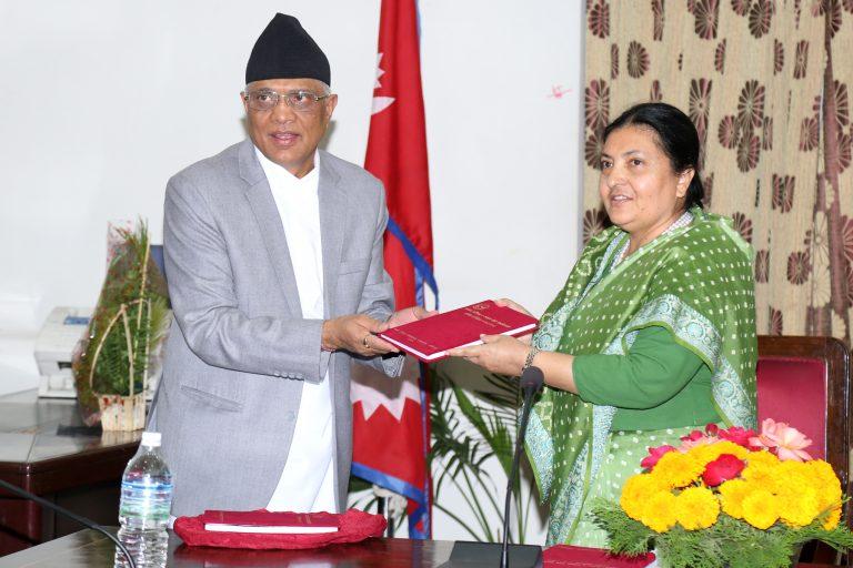 President of Nepal