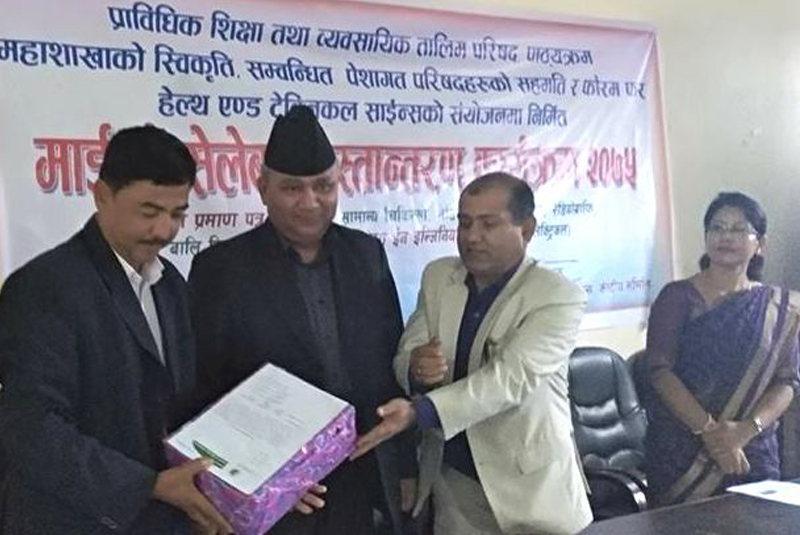 CTEVT Bhaktapur Nepal