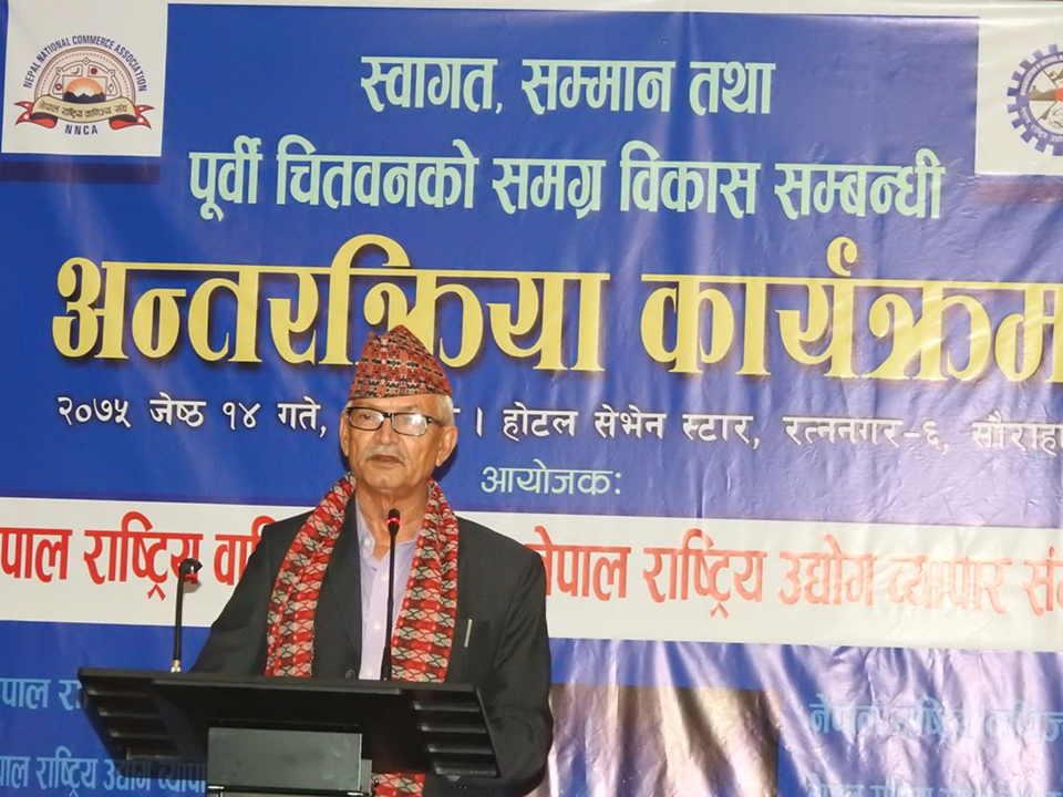 CM Dormani Poudel Chitwan