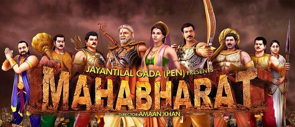 Mahabharat-3D