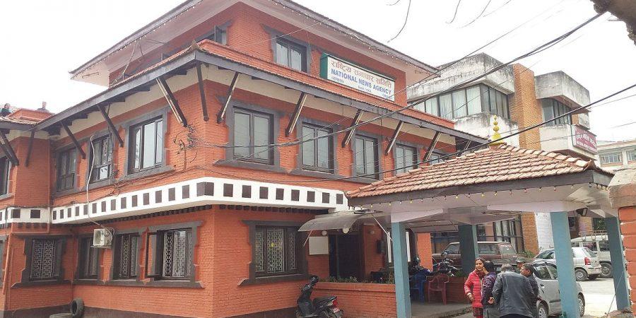 National News Agency Nepal
