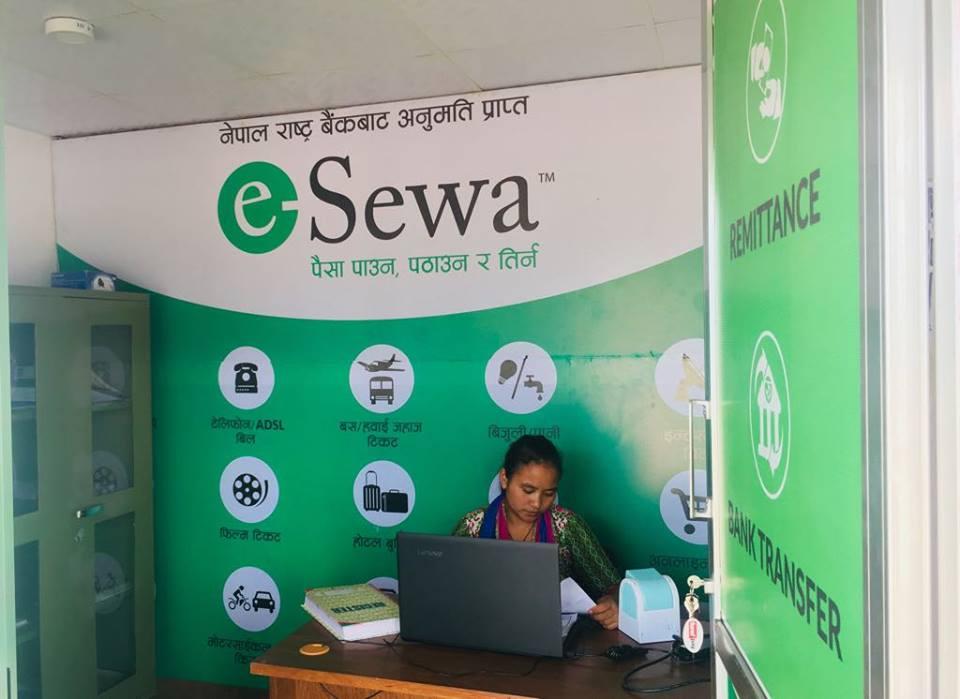 eSewa Nuwakot Zone