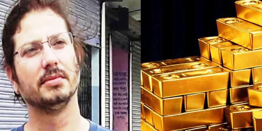 Gore Gold Taskari Nepal