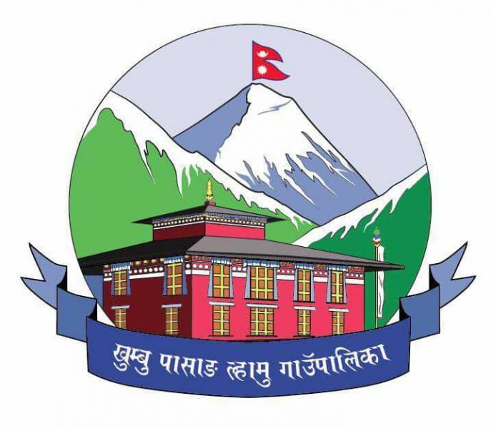 Khumbu Pasanga Lhamu Rural Municipality Office
