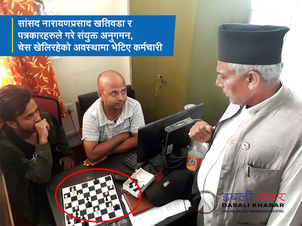 narayan-prasad-khatiwada-supervision-kolinika-nuwakot