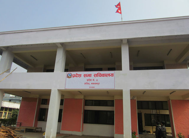 Pradesh No. 3 Nepal Sachibalaya Office