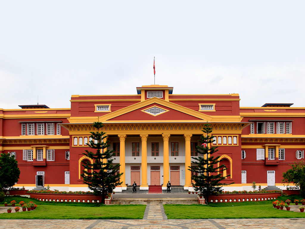 President house of nepal
