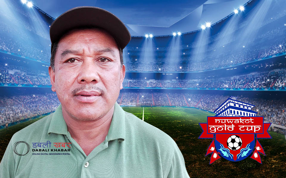 buddhi pradhan nuwakot sports committee