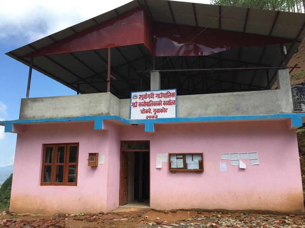 Chokade Rural Muncipality Office Nuwakot