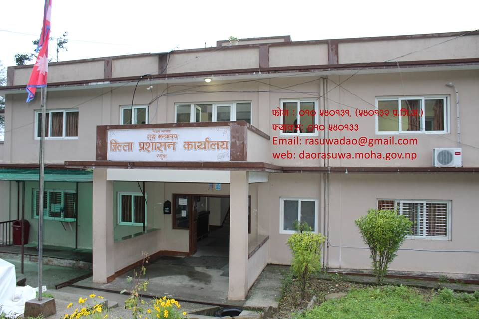 district administration office rasuwa