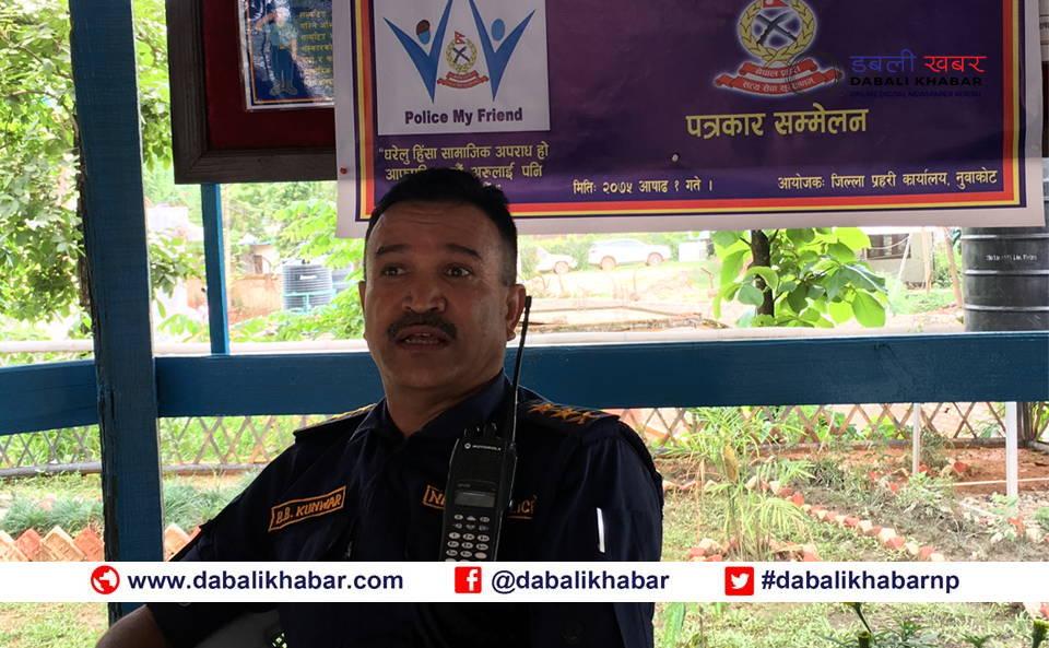 Basanta Kuwar DSP District Police Office Nuwakot