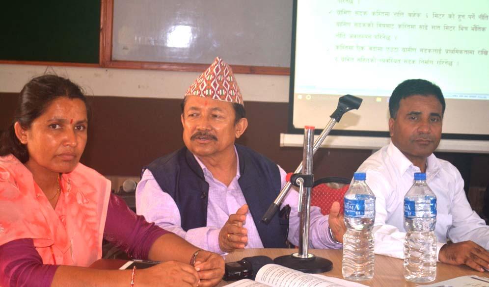 Galchhi Rural Muncipality Budget