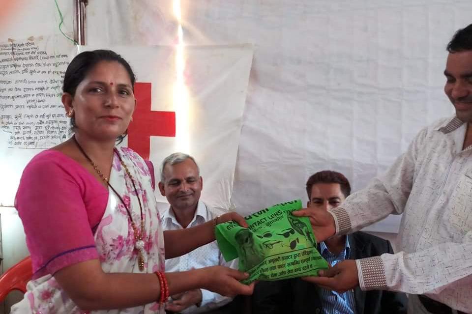 Gita Dahal Bidur Muncipality Office Nuwakot