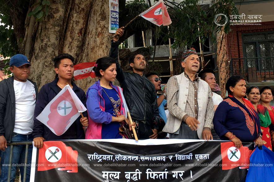 Ne Bi Sangh Nuwakot Nepali Congress