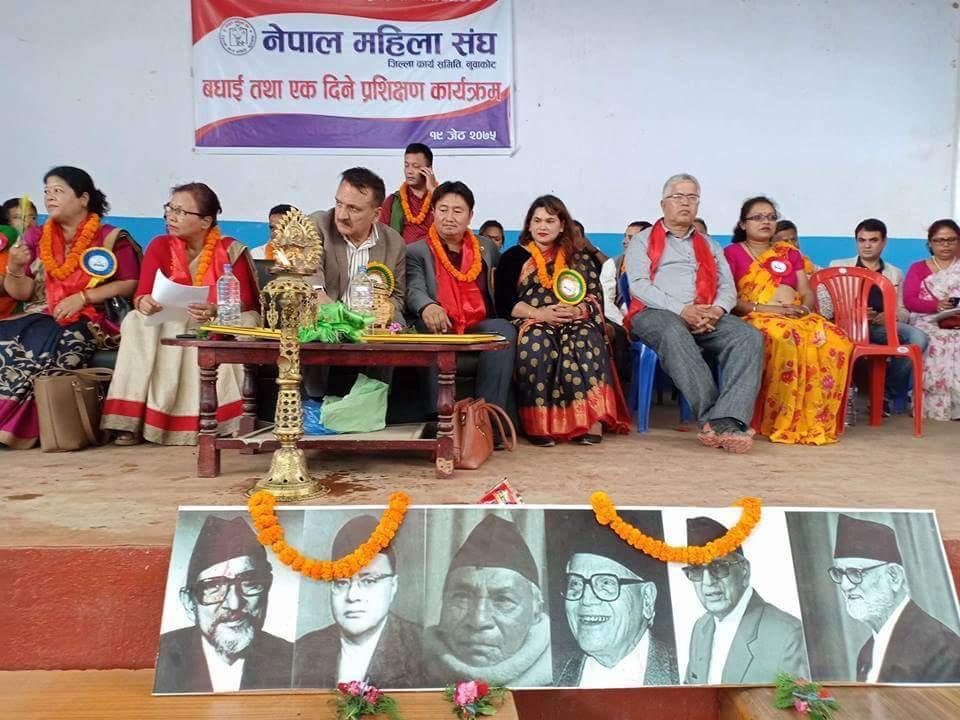 nepal mahila sangh nepali congress nuwakot