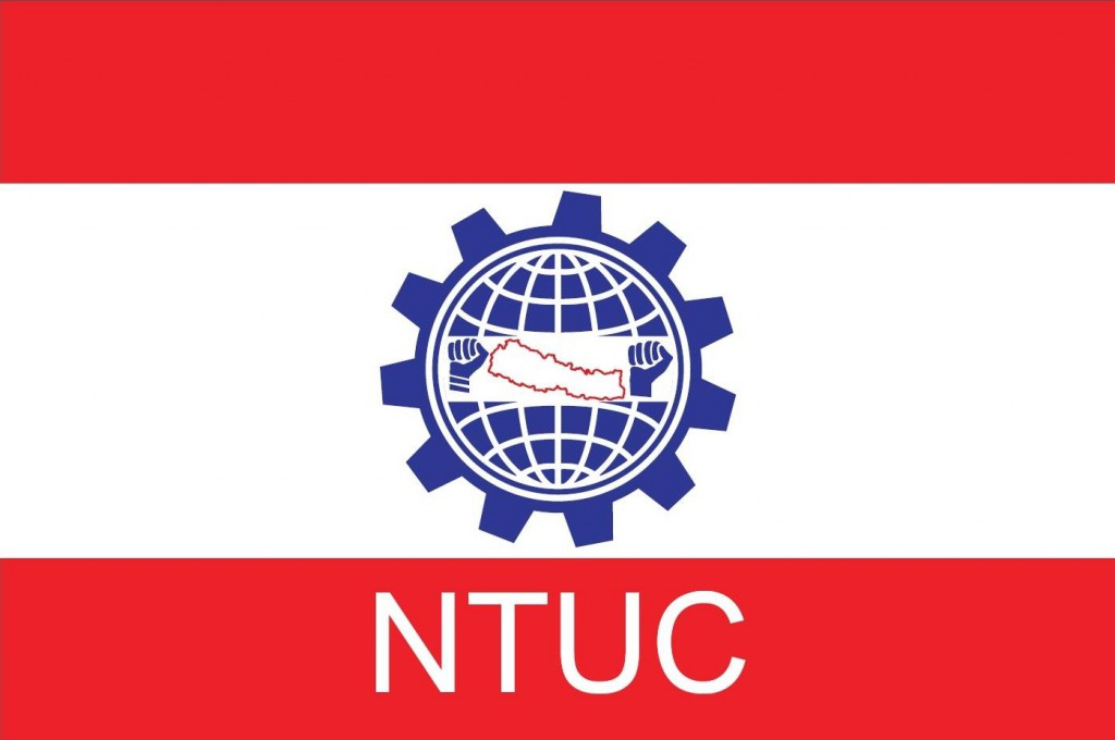 Nepal Trade Union Nepali Congress