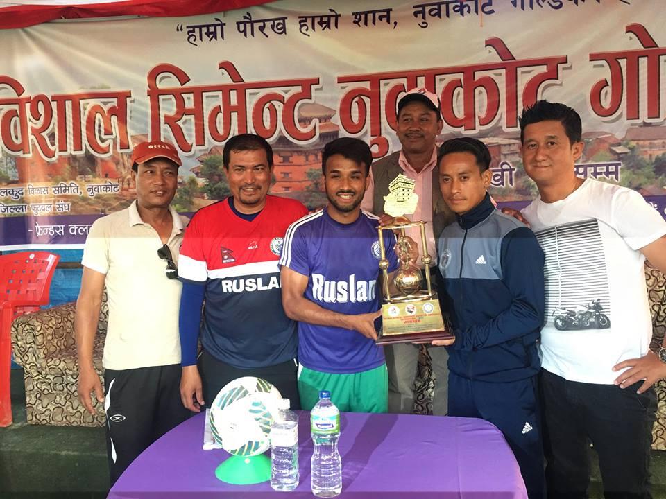 nuwakot-goldcup-football-final-press-meet-threestar-nepal-police-club