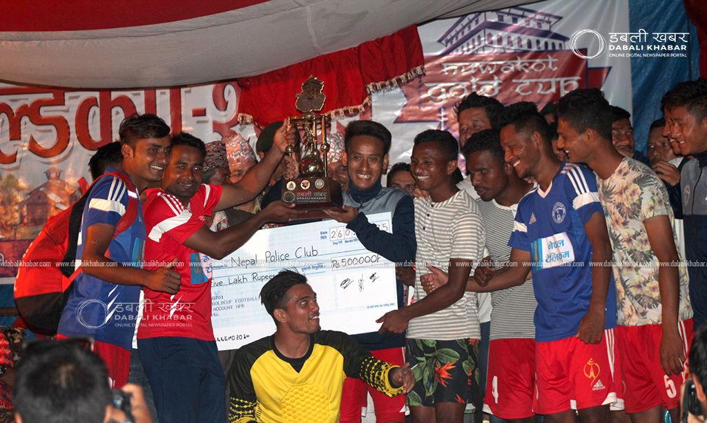 Nuwakot Gold Cup 2075
