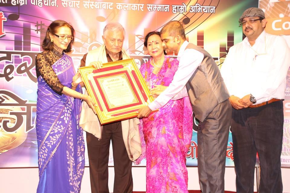 Nuwakot Sundaradevi Award