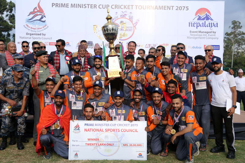 prime minister cup cricket nepal