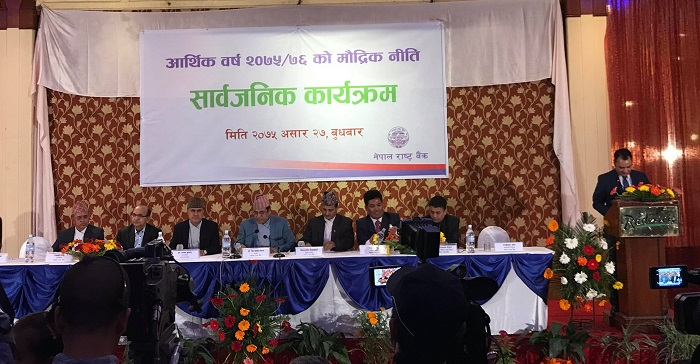 central bank nepal