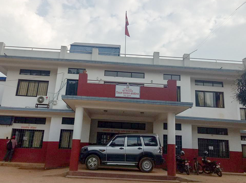 District Administration Office