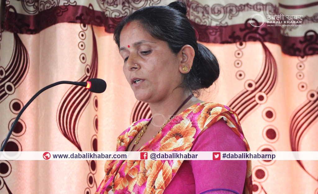 Gita Kumari Dahal Bidur Municipality Office Co-Mayor