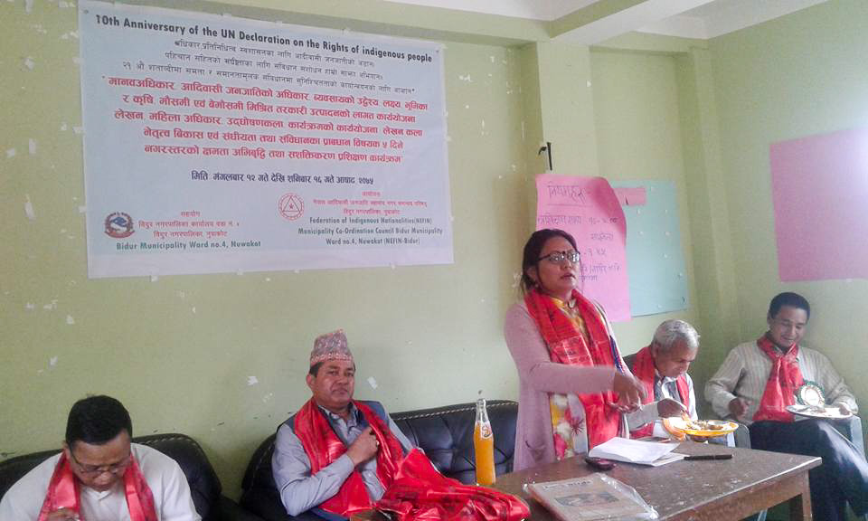 janajati training nuwakot