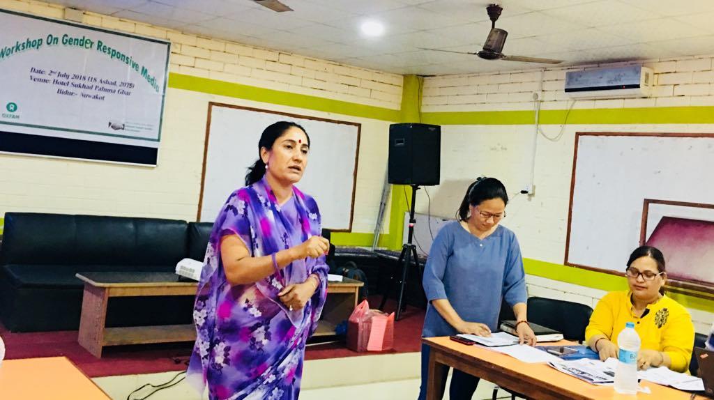 Gender on Media Response Workshop