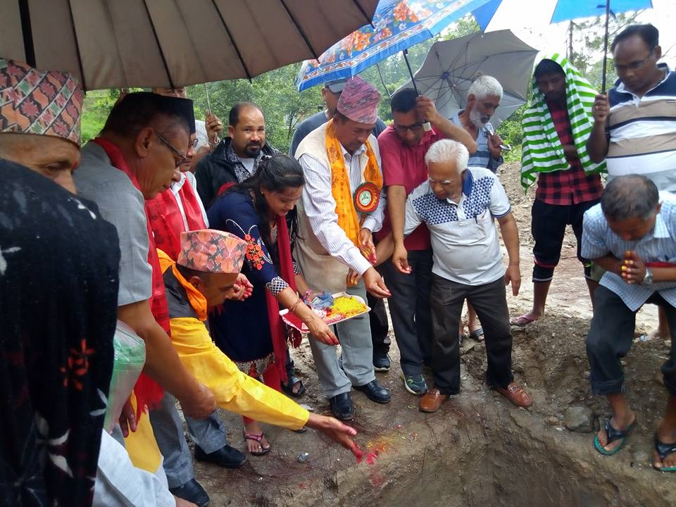 Nuwakot Shiavapur Ward Office 8 Building Inauguration