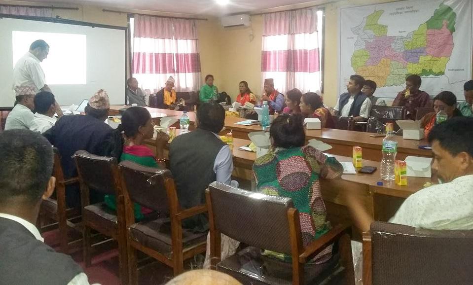 ODF Nuwakot Nepal