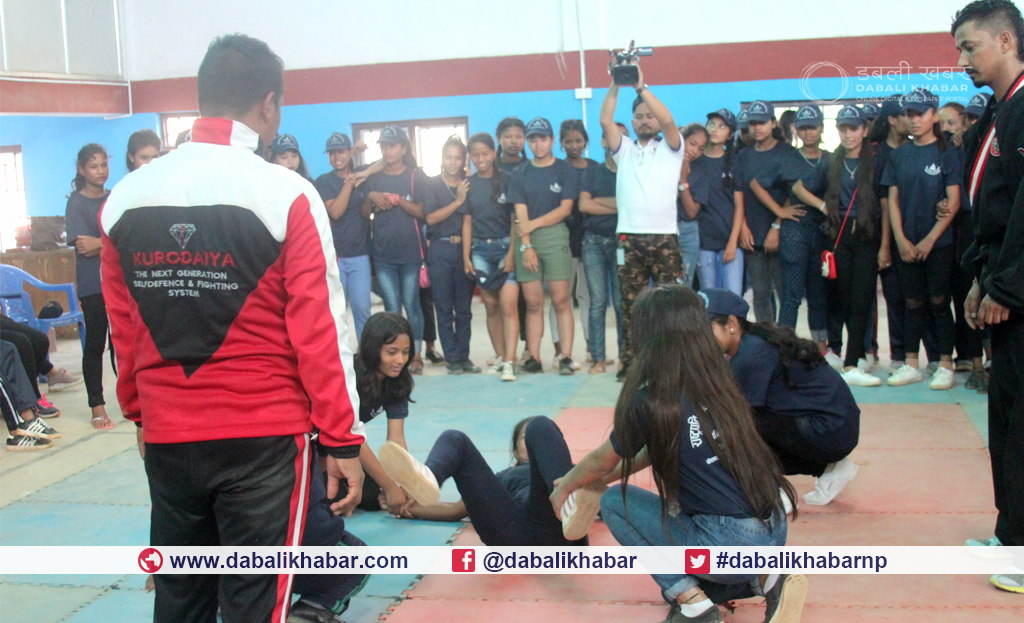 self defense training nuwakot