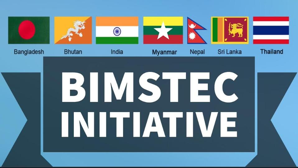 fourth BIMSTEC nepal 2018
