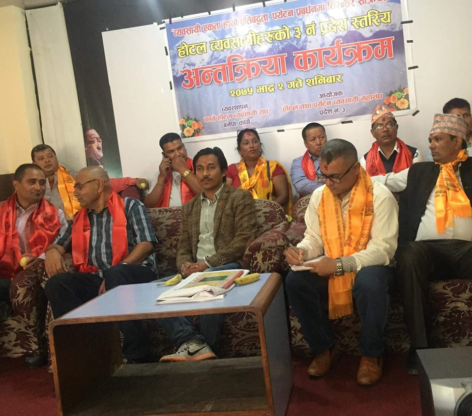 santosh upreti hotel assiciation nepal provience 3