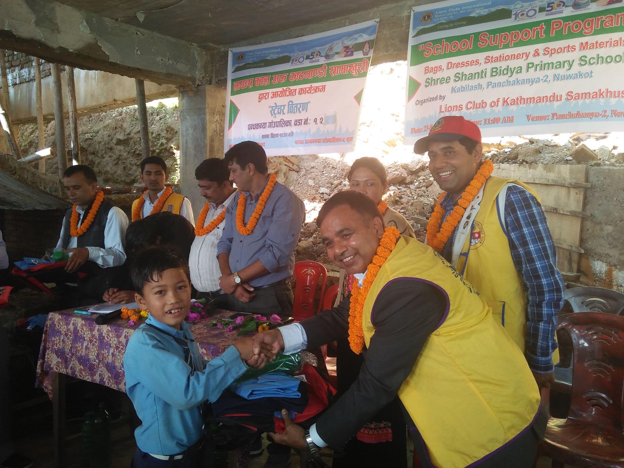 lions club education materials distribution kabilash nuwakot