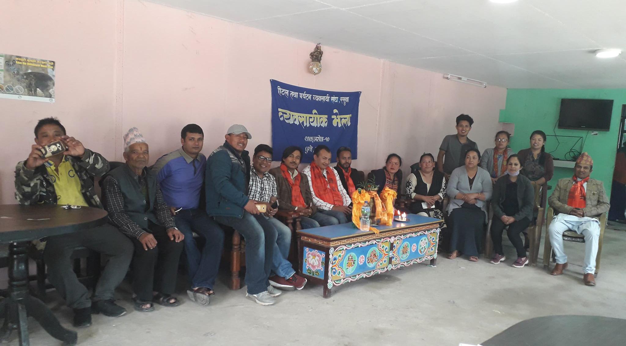 rasuwa hotel and tourism associatino nepal dabalikhabar