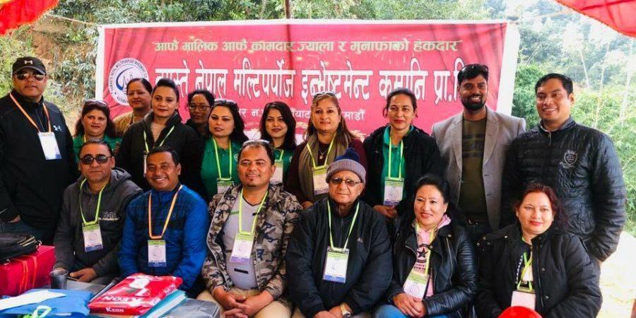 namaste nepal multipurpose investment nuwakot