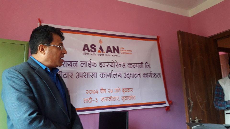 asian life insurance nuwakot kharanitar narayan prasad pandey