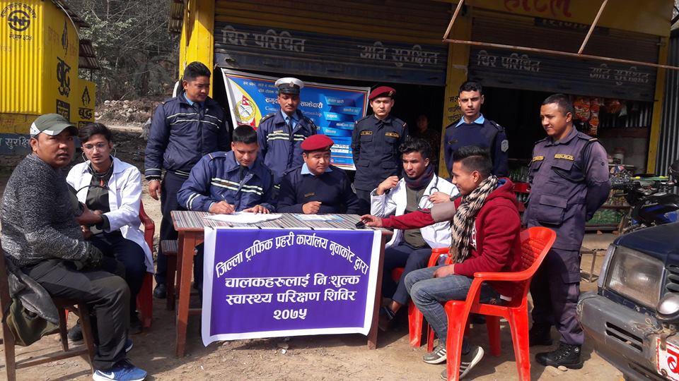 traffic police free health camp trishuli nuwakot