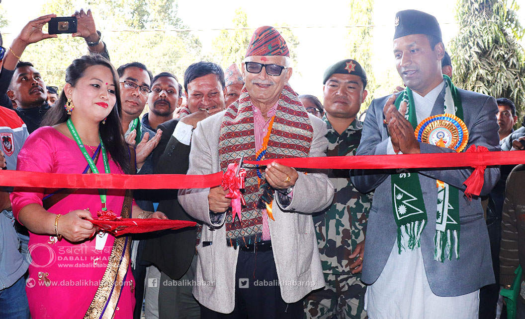 inauguration of sangam saving and credit cooperative from chief minister dormani poudel